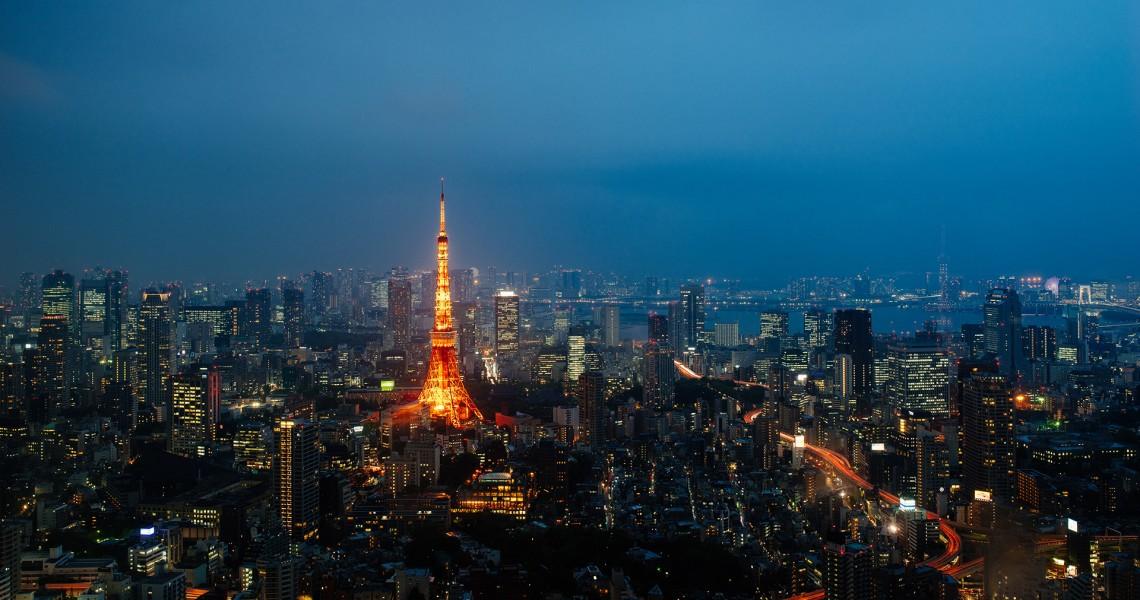 Tokyo 1080p